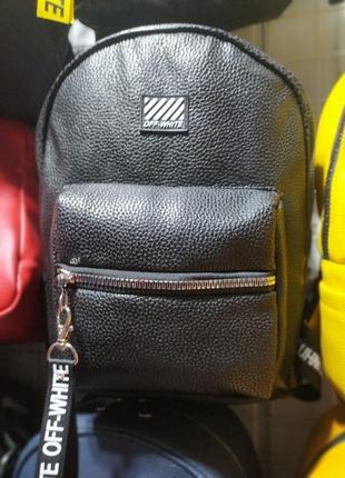 Качественны женский рюкзак,средний размер! цвета