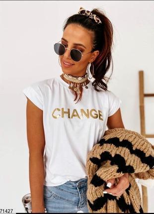 Белая футболка change