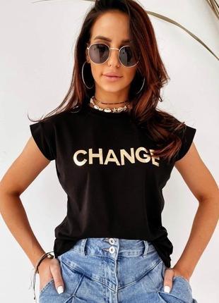 Черная футболка с золотом change