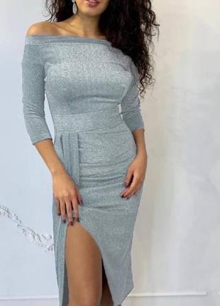 Вечернее платье с разрезом люрекс