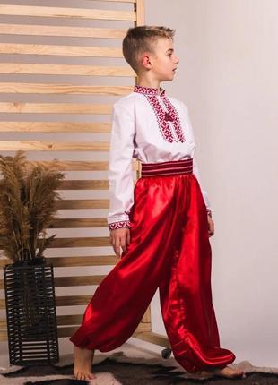 Шаровары украинские красные есть длина от 35 до 100см