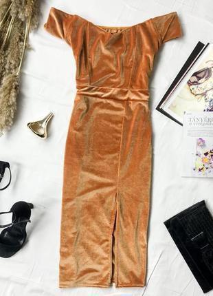 Велюровое платье с пикантным вырезом  dr1948010