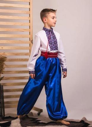 Шаровары украинские синие длина от 35 до 100см