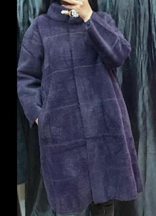 Кардиган-пальто с альпаки,люкс качество 💖.