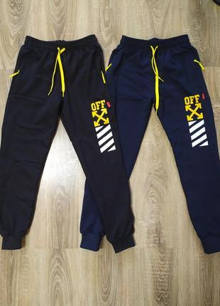 Спортивные штаны для мальчиков 134-152 размер