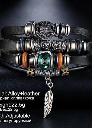 Классный кожаный браслет. стильный и оригинальный. мужской, женский.