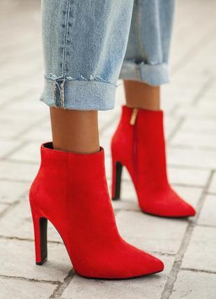 Шикарные ботиночки!!!