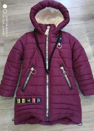 Пуховик,зимнее пальто,куртка удлиненная