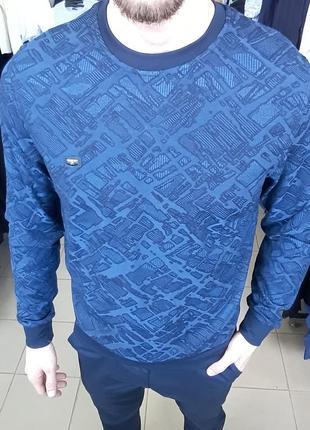 Джемпер мужской темно-синий / свитер мужской