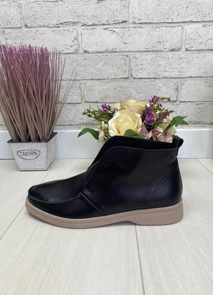 Классические базовые деми ботинки хайтопы. 36-41. люкс качество