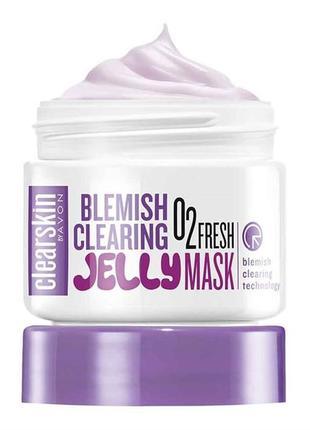 Гелевая маска для лица avon clearskin blemish clearing jelly mask