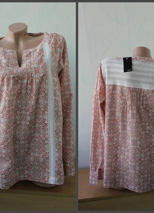 Шикарная блуза next