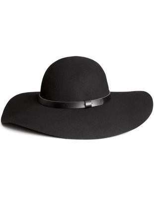 Стильний шерстяний капелюх