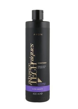 """Бальзам-ополаскиватель для волос """"дисциплина волос"""" avon advance techniques ultra smooth"""