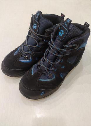 Jack wolfskin зимние трекинговые, мембранные ботинки