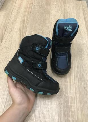 Vill 25 р черевички гумаки чоботи ботинки сапоги сноубутси дутики