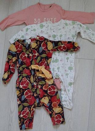 Комплект детской одежды на 9-12 месяцев б/у