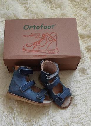 Ортопедические сандали антиварус
