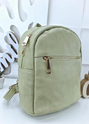 Рюкзак оливкового цвета 22х20х10
