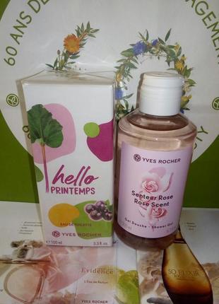 Набор ив роше: туалетная вода ревень - смородина + парфюмированный гель  свежая роза
