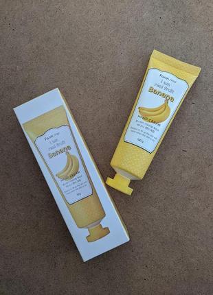 Скидка только 3 дня!крем для рук с экстрактом банана farm stay