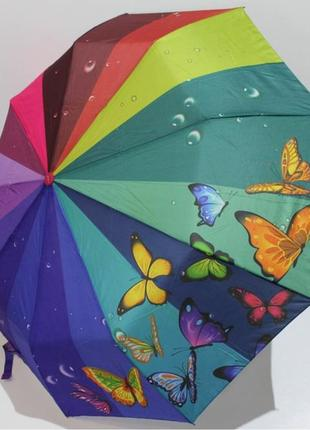 Яркий зонт полуавтомат радуга с бабочками в наличии