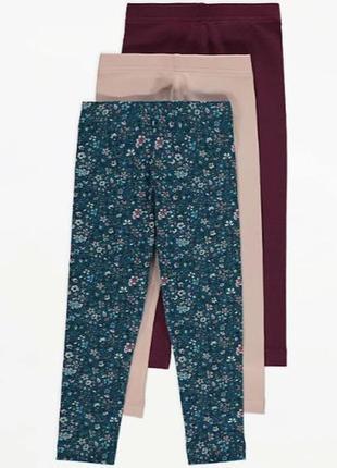 Практичный набор брендовых разноцветных лосинов для девочки george (джордж)