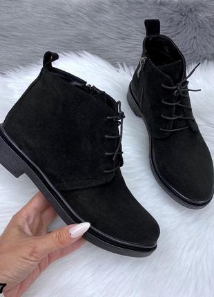 Новые женские черные замшевые ботинки на байке натуральная замша