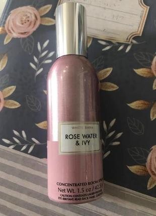 Bath and body works концентрированный спрей для дома rose water and ivy