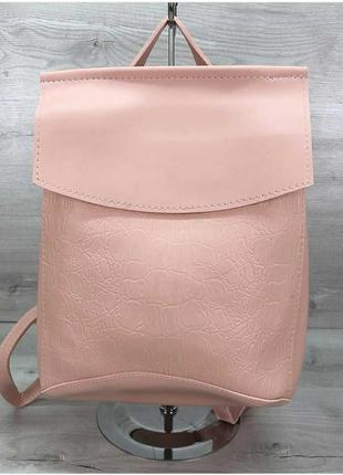 Сумка- рюкзак, новая, цена от производителя