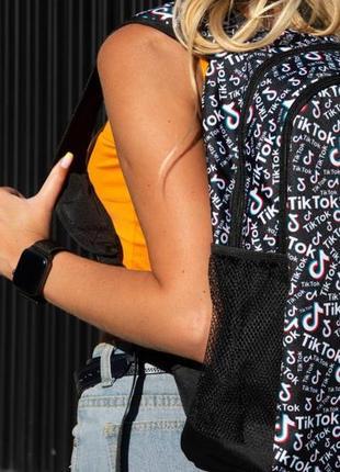 Рюкзак чёрный с принтом tiktok портфель тикток сумка для учебы ранец женский / мужской