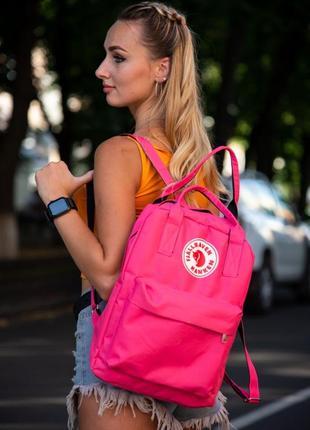 Рюкзак fjallraven kanken розовый портфель сумка для учебы ранец женский / мужской