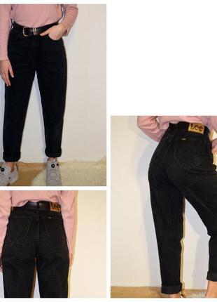 Черные джинсы. момы