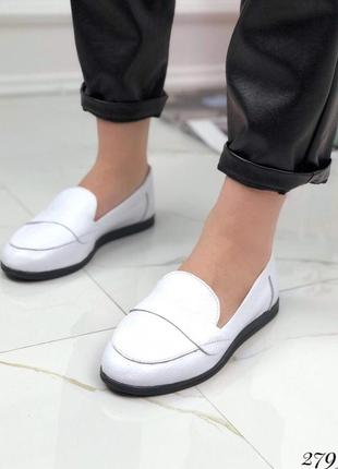 ❤ женские белые кожаные лоферы туфли ❤