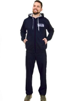 Мужской спортивный костюм из трикотажа двунитка демисезонный (2090)