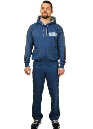 Мужской спортивный костюм из трикотажа двунитка демисезонный (2091)