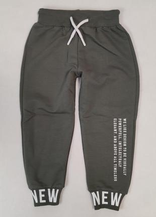 Детские модные штаны хлопковые для мальчика 1-4 года оливка 5500-2
