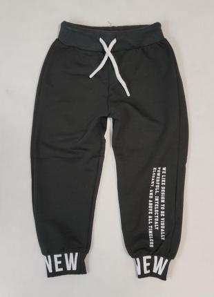 Детские модные штаны хлопковые для мальчика 1-4 года черные 5500-3