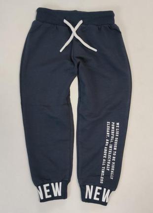 Детские модные штаны хлопковые для мальчика 5-8 лет синие 5600-1