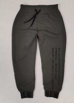 Детские модные штаны хлопковые для мальчика 5-8 лет оливка 5600-3