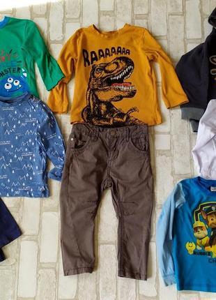 Набор вещей пакет вещей на мальчика 2-3 года