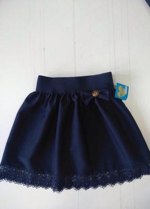 Нарядные школьные юбки тетянка. супер качество