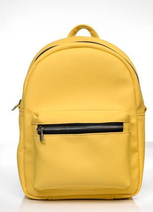 Стильный рюкзак в универ, экокожа
