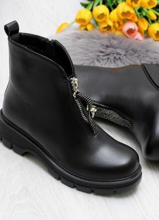 Модельные демисезонные черные женские ботинки низкий ход   код 7138