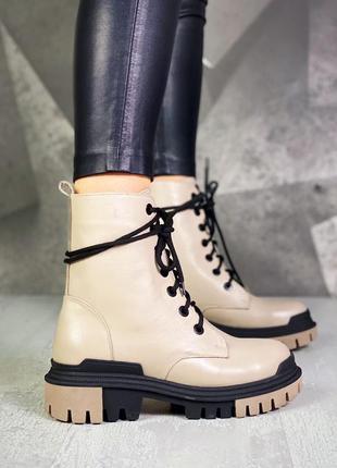 Базовые деми ботинки с высокой шнуровкой на оригинальной подошве. люкс качество