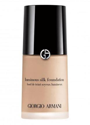 Тональный крем giorgio armani luminous silk foundation 4 light sand