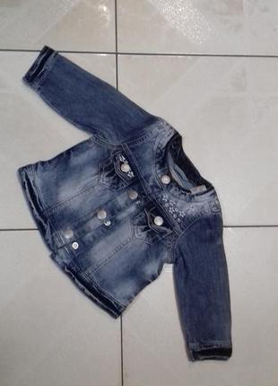 Джинсовый пиджак, куртка джинсовая