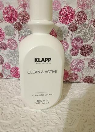 Clean & active cleansing lotion// базовая очищающая эмульсия