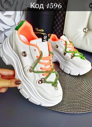 Стильные кроссовки с цветними шнурками, в наличии размеры 36-41