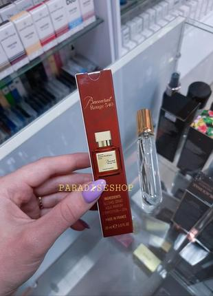 Пробники / духи / парфюм / парфуми жіночі baccarat rouge 540 !